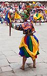 Dancers at Paro Festival