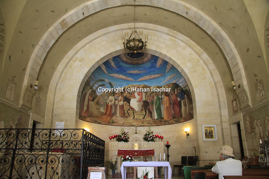 Israel, Jerusalem, the Franciscan Church of Bethphage on the Mount of Olives