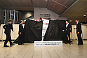 (L-R) Yutaka Inoue, <br /> Tsunekazu Takeda,<br /> Kosuke Kitajima,<br />  Tim Brett,<br /> JANUARY 8, 2016 : Japanese Olympic Committee (JOC) and their Official Partner Coca-Cola Japan hold a media conference at Tokyo Metropolitan Gymnasium in Tokyo, Japan. Coca-Cola Japan implemented the donation program for they set the first funding machine at Tokyo Metropolitan Gymnasium. (Photo by AFLO SPORT)