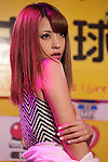 """Ayu Sakurai, August 30, 2014, Tokyo, Japan :  Japanese adult movie actress Ayu Sakurai poses for the cameras during the 12th annual 24 hour TV event """"Eroticism Saves the Earth Telethon"""" on August 30, 2014 in Tokyo, Japan. 12 Japanese actresses donated their breasts for a 24 hour telethon event with the aim of raising money for a Stop AIDS charity. The adult movie stars allowed fans to feel their breasts in return for a donation to the AIDS charity. The 12th annual 24 hour TV event """"Eroticism Saves the Earth Telethon"""" is organized by Sky Perfect Tv Adult Chanel with motto """"Social contribution while enjoying the erotic"""". Fans are given the chance to interact with some of the channels leading actresses in the live broadcast event that runs from Saturday afternoon through until Sunday 20:00 hrs. The organizers expect to attract around 2000 fans raising JPY 2 million (US$20,000) over the weekend.(Photo by Rodrigo Reyes Marin/AFLO)"""