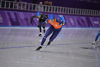 OLYMPIC GAMES: PYEONGCHANG: 24-02-2018, Gangneung Oval, Long Track, Mass Start Men, Sven Kramer (NED), ©photo Martin de Jong