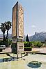 Monumento a las valientes dones<br /> <br /> 1840 x 1232 px