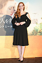 Jessica Chastain poses for the cameras during a press conference for her film The Zookeeper's Wife on November 27, 2017, Tokyo, Japan. Chastain greeted fans during the promotional event for the movie which will be released in Japan on December 15. (Photo by Rodrigo Reyes Marin/AFLO)