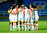 CALI - COLOMBIA - 19 - 05 - 2017: Las jugadoras de Independiente Santa Fe, durante partido de ida entre America de Cali y el Independiente Santa Fe, por los cuartos de final de la Liga Femenina Aguila 2017, en el estadio Pascual Guerrero de la ciudad de Cali. / The players of Independiente Santa Fe, during a match for the first leg between America de Cali and Independiente Santa Fe, of the quarterfinals for the Liga Femenina Aguila 2017 at the Pascual Guerrero stadium in the city of Cali, Photo: VizzorImage / Nelson Rios / Cont.