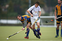 Upminster HC vs Crostyx, East Region League Field Hockey at the Coopers Company and Coborn School on 6th October 2018