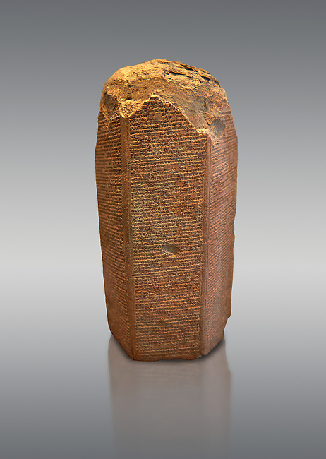 Stone hexagonal clay tablet with accounts of the Assyrian king Ashurnasirpal II  campaigns against Elam and the sacking of Susa. circa 645 BC. inv 19939  Louvre Museum , Paris