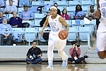14 November 2014: North Carolina's Allisha Gray. The University of North Carolina Tar Heels hosted the Howard University Bison at Carmichael Arena in Chapel Hill, North Carolina in a 2014-15 NCAA Division I Women's Basketball game. UNC won the game 83-49.