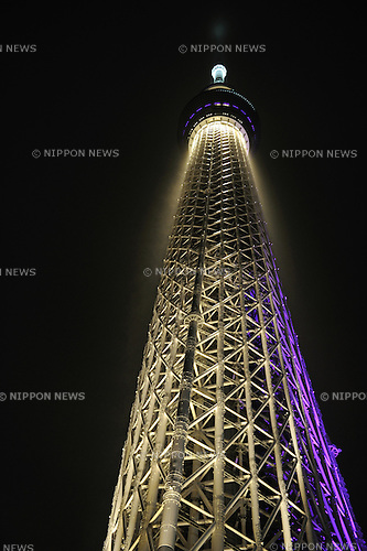 May 22, 2012, Tokyo, Japan - Tokyo Skytree, the world's tallest broadcasting tower, and Tokyo Skytree Town commercial complex surrounding the tower opens to the public in downtown Tokyo on Tuesday, May 22, 2012. Despite the rainy weather, some 220 thousand people visited on the first day to see a new capital's landmark. (Photo by Masahiro Tsurugi/AFLO) -ty-