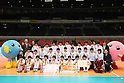 Volleyball : 69th All Japan High School Volleyball Championship 2017