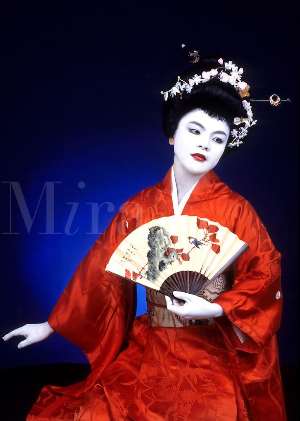 Geisha Girl , Kyota,Japan