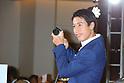 Kei Nishikori attends Jaguar I-Pace unveiling ceremony