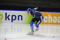 SCHAATSEN: HEERENVEEN: 25-10-2014, IJsstadion Thialf, Trainingswedstrijd schaatsen, Sanne van der Schaar, ©foto Martin de Jong