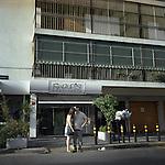 """Buenos Aires, Argentina. Ramiro e Belen, nel quartiere di Villa Devoto, dove vivono e stanno costruendo il loro futuro. """"Ci sposeremo all'inizio del prossimo anno. Abbiamo trent'anni, un buon lavoro e aspettiamo un figlio. Che è stato concepito nel nostro telo."""