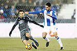 CD Leganes' Pablo Insua (r) and Celta de Vigo's Giuseppe Rossi during La Liga match. January 28,2017. (ALTERPHOTOS/Acero)