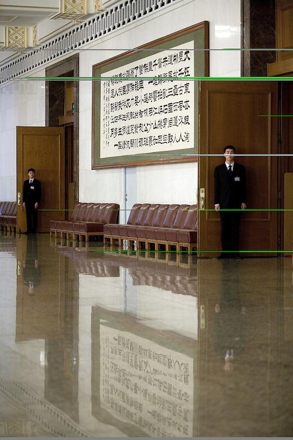 Chinese attendants in the Great Hall of the People during a session of the National People's Congress, China's Parliament.