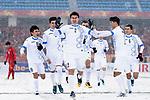 Final - AFC U23 Championship China 2018