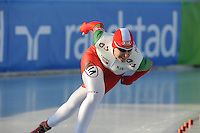 SCHAATSEN: BOEDAPEST: Essent ISU European Championships, 07-01-2012, 1500m Ladies, Ágota Tóth HUN, ©foto Martin de Jong