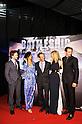 Battleship cast members, Apr 03, 2012 : TOKYO, JAPAN - actors attends the 'Battleship' Japan Premiere at International Yoyogi first gymnasium on April 3, 2012 in Tokyo, Japan.