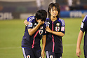 FIFA U-20 Women's World Cup Japan 2012 Japan 0-3 Germany