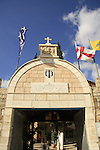 Israel, Lower Galilee, the Greek Orthodox St. George Church in Kafr Cana built in 1886