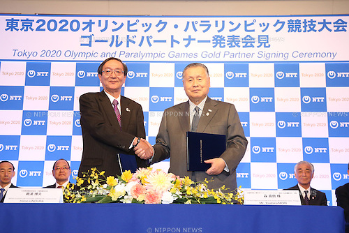 (L-R)  NTT Hiroo Unoura,  Yoshiro Mori, JANUARY 26, 2015 : NTT corporation has Press conference at Hotel Okura Tokyo.<br /> NTT corporation today announced that it has entered into a partnership agreement with the Tokyo Organising Committee of the Olympic and Paralympic Games.<br /> (Photo by Shingo Ito/AFLO SPORT)