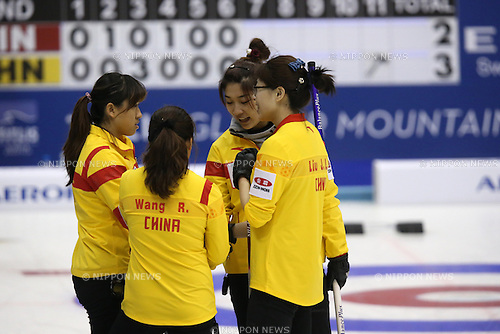 (L to R) Jiang Yilun (CHN), Liu Sijia (CHN), Liu Jinli (CHN),<br /> MARCH 19, 2015 - Curling : World Women's Curling Championship 2015 Round Robin match between Finland and China at Tsukisamu Gymnasium in Sapporo, Hokkaido, Japan. (Photo by Jun Tsukida/AFLO SPORT)