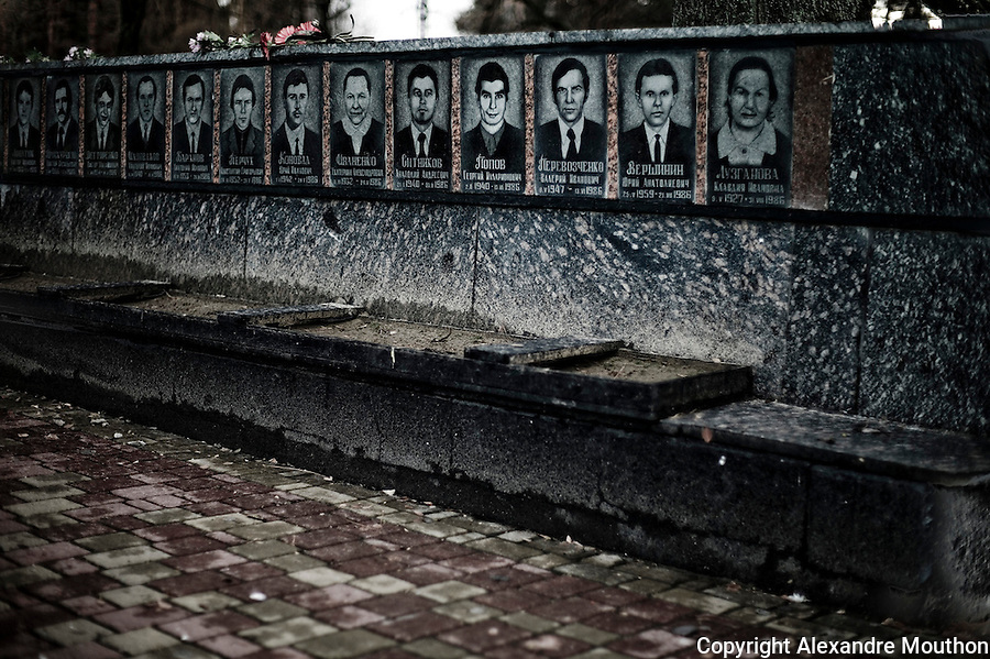 Monument to slavutych dead, to honor the memory of the Soviet &quot;heroes&quot; missing in the explosion at Tchernobyl.<br />