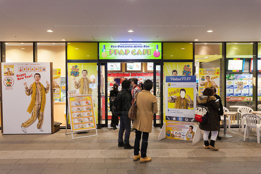 A cafe devoted to the internet sensation PPAP (Pikotaro Apple Pen song) in Skytree Town shopping area under Tokyo Skytree, Oshiage, Tokyo, Japan. Thursday January 5th 2017