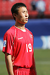 06 July 2007: North Korea's Kyong Il Kim, pregame. Argentina's Under-20 Men's National Team defeated North Korea's Under-20 Men's National Team 1-0 in a Group E opening round match at Frank Clair Stadium in Ottawa, Ontario, Canada during the FIFA U-20 World Cup Canada 2007 tournament.