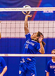 2 November 2014: Yeshiva University Maccabee Outside Hitter Gabi Katz, a Senior from New Rochelle, NY, in action against the Purchase College Panthers at SUNY Purchase College, in Purchase, NY. The Maccabees defeated the Panthers 3-1 in the NCAA Division III Women's Volleyball Skyline matchup. Katz ended her 2014 season with 18 Kills and 49 Digs for the Lady Macs. Mandatory Credit: Ed Wolfstein Photo *** RAW (NEF) Image File Available ***
