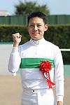 Yuji Hishida, AUGUST 19, 2018 - Horse Racing : Jockey Yuji Hishida celebrates after riding Ares Barows to win the TV Nishinippon Corp.Sho Kitakyushu Kinen at Kokura Racecourse in Fukuoka, Japan. (Photo by Eiichi Yamane/AFLO)