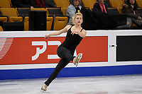 Tuesday, March 29, 2016: Eliska Brezinova (CZE) skates during a practice session at the International Skating Union World Championship held at TD Garden, in Boston, Massachusetts. Eric Canha/CSM