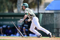 Slippery Rock outfielder Adam Urbania (20) during a game against Kentucky Wesleyan College at Jack Russell Stadium on March 14, 2014 in Clearwater, Florida.  Slippery Rock defeated Kentucky Wesleyan 18-13.  (Mike Janes/Four Seam Images)