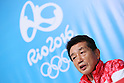 Yuji Takada (JPN), <br /> AUGUST 1, 2016  : <br /> Yasuhiro Yamashita and Yuji Takada attend a press conference <br /> at Main Press Center <br /> during the Rio 2016 Olympic Games in Rio de Janeiro, Brazil. <br /> (Photo by Yohei Osada/AFLO SPORT)