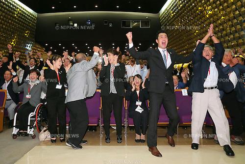 (L to R) Wakako Tsuchida, Hiromi Miyake, Yoshiyuki Miyake, Saori Yoshida, Ai Shibata, Junichi Miyashita, Takuji Hayata, SEPTEMBER 8, 2013 : Supporters of Tokyo bid team celebrate after Tokyo won the bid to host the 2020 Summer Olympic and Games at The Tokyo Chamber of Commerce and Industry hall (Tosho Hall), Tokyo Japan on Sunday September 8, 2013. (Photo by Yusuke Nakanishi/AFLO SPORT)
