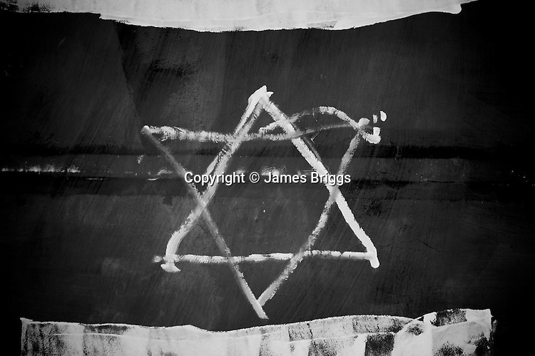 Graffiti made by Jewish settlers inside an abandoned IDF base at Oush Grab, Beit Sahour, near Bethlehem on 15/05/2010.