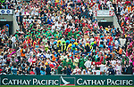Day 2 of the 2011 Cathay Pacific / Credit Suisse Hong Kong Rugby Sevens, Hong Kong Stadium. Photo by The Power of Sport Images