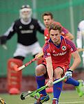 1. Herren Hockey Bundesliga  - Saison 2015/16
