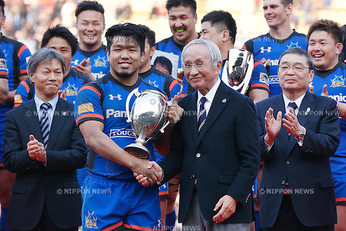 Shota Horie (), JANUARY 31, 2016 - Rugby : The 53rd Japan Rugby Football Championship match between Panasonic Wild Knights 49-15 Teikyo University at Prince Chichibu Memorial Stadium, Tokyo, Japan. (Photo by Sho Tamura/AFLO SPORT)