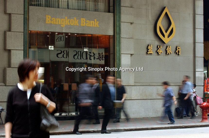 A branch of Bangkok Bank in Hong Kong..