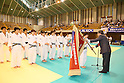 The 64th All Japan Industrial Judo Team Competition