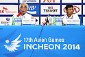 Japanese swimmer Naoya Tomita Media Conference: 2014 Incheon Asian Games