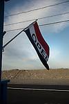 1677 Ocean Blvd, Rye, NH 03870. Open flag along route one.