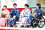 (L-R Homare Sawa, Maharu Yoshimura, Takuro Yamada, Aki Taguchi, <br /> JULY 24, 2017 : <br /> Event for Tokyo 2020 Olympic and Paralympic games is held <br /> at Toranomon hills in Tokyo, Japan. <br /> &quot;Tokyo Olympic Ondo&quot; will be renewed as Tokyo Olympic Ondo - 2020 -&quot;.<br /> (Photo by Yohei Osada/AFLO SPORT)