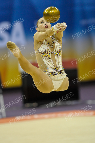 Olympic Test Event  Gymnastics. O2 Arena London England. 18.1.12. Rhythmic Competition. Daria.KONDAKOVA of Russia takes first place.