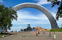 Rainbow Arch sculpture, Kiev, Ukraine