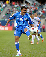 El Salvador's Eliseo Quintanilla controls a long pass.  El Salvador defeated Cuba 6-1 at the 2011 CONCACAF Gold Cup at Soldier Field in Chicago, IL on June 12, 2011.