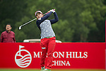 Bo Bea Kim of South Korea tees off at the 17th hole during Round 2 of the World Ladies Championship 2016 on 12 March 2016 at Mission Hills Olazabal Golf Course in Dongguan, China. Photo by Victor Fraile / Power Sport Images