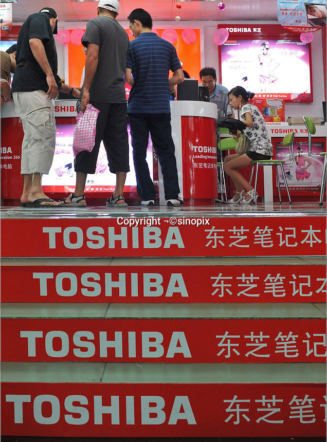 A Toshiba shop in Guangzhou, China. The financial crisis won't have too much impact on Chinese consuming market. According to a survey by Nielsen of 50 countries and regions, only 35 percent of Chinese people believed the domestic economy was in a contraction. The figure was the lowest among the 50 world markets..27 Jun 2009