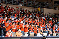 SAN ANTONIO, TX - JANUARY 26, 2008: The Texas State University Bobcats vs. The University of Texas at San Antonio Roadrunners Men's Basketball at the UTSA Convocation Center. (Photo by Jeff Huehn)